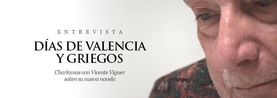 viguer-large